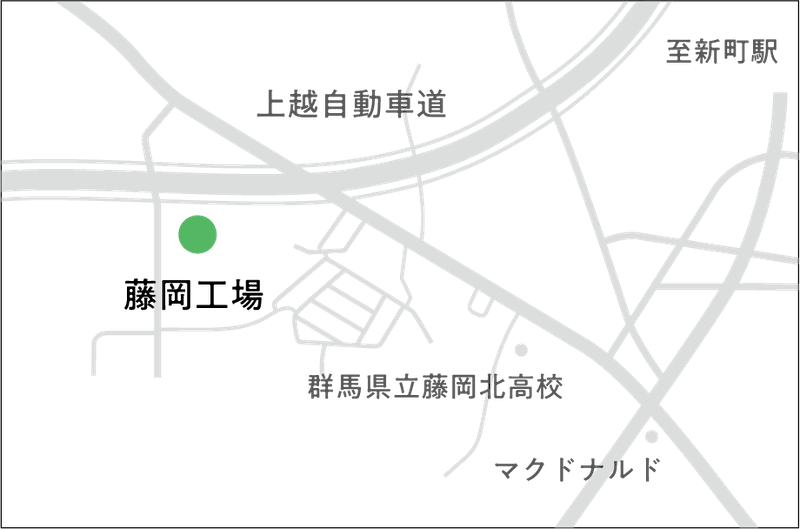 藤岡工場地図